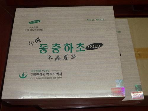Đông trùng hạ thảo Samsung Bio Hàn Quốc